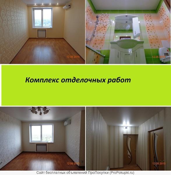 Косметический ремонт в Таганроге