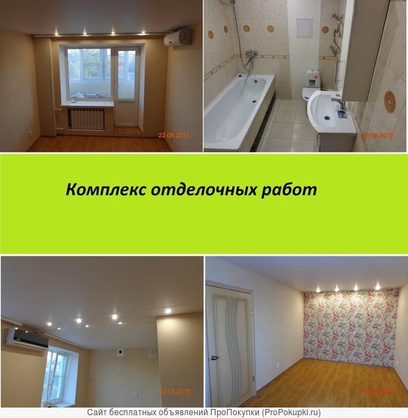 Профессиональный ремонт квартир под ключ в Таганроге