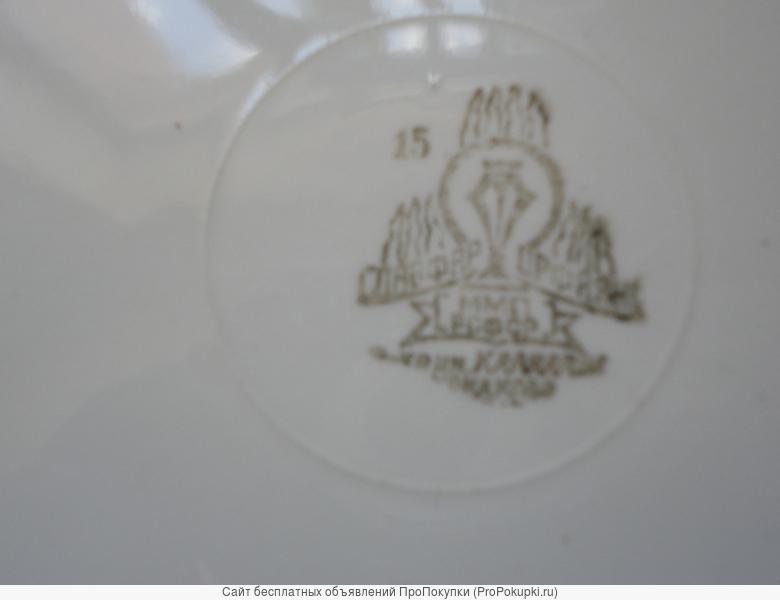 Тарелка конаково 1946 год