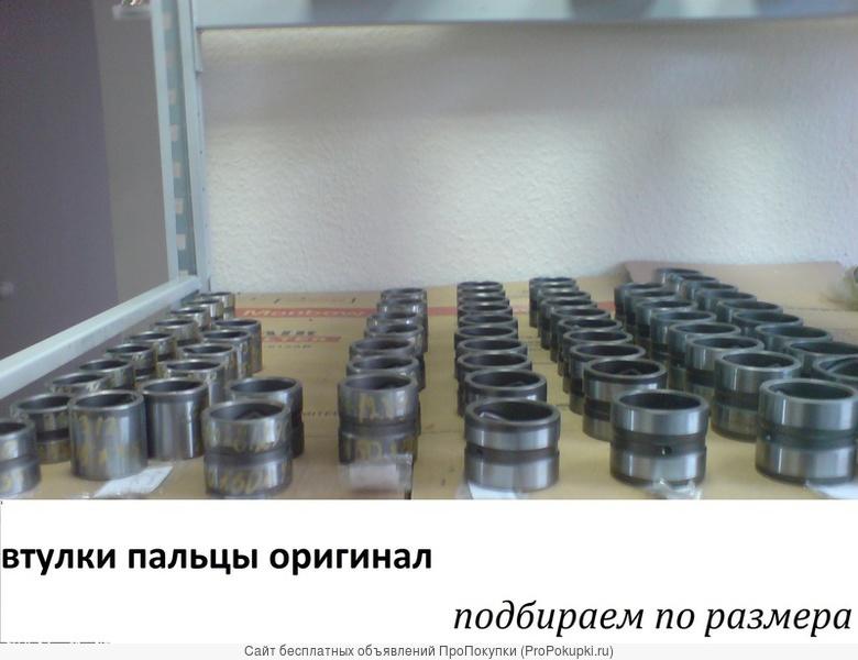 пылезащитное уплотнение пальца / втулки мини экскаватора