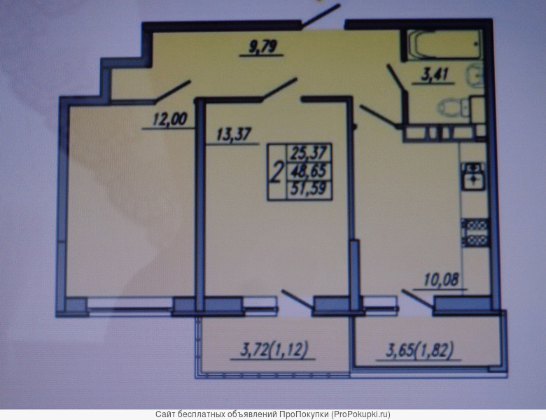 Срочная продажа двухкомнатной квартиры