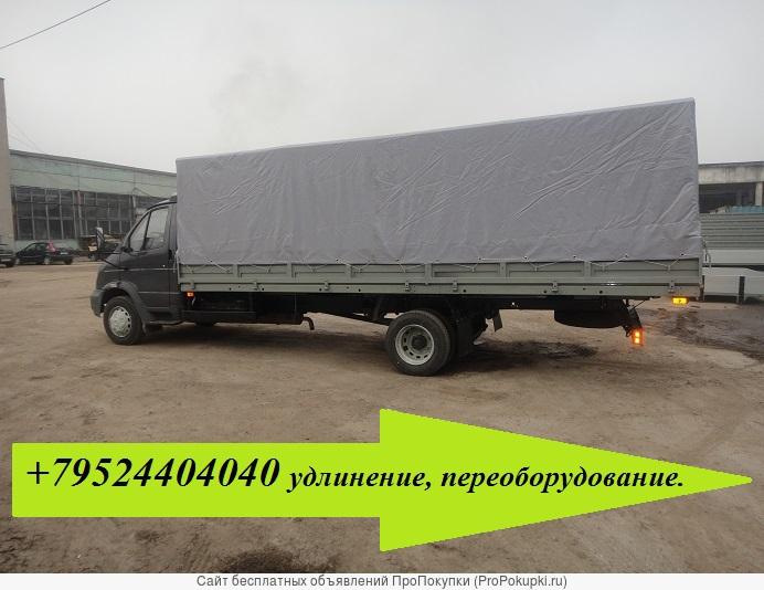 Удлинить раму Валдай до 7.5 метров фургон