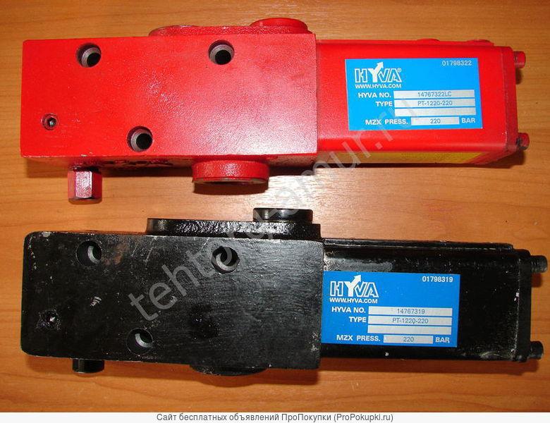 Клапан распределительный HYVA PT-1220-220