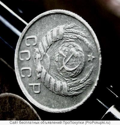 Редкая, медно – никелевая монета 15 копеек 1944 года