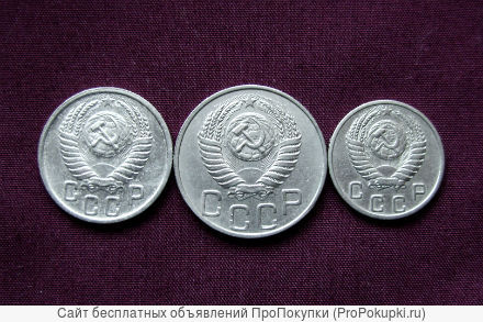 Комплект редких, медно – никелевых монет 1951 года