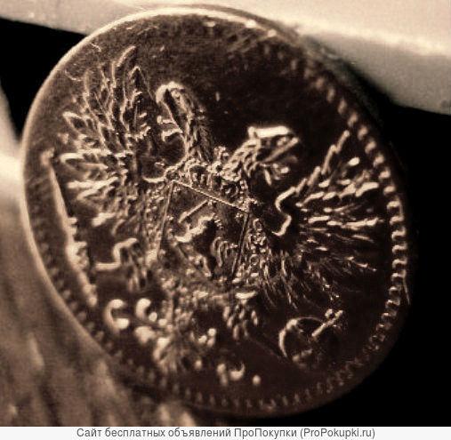 Редкая, медная монета 1 пенни 1917 года