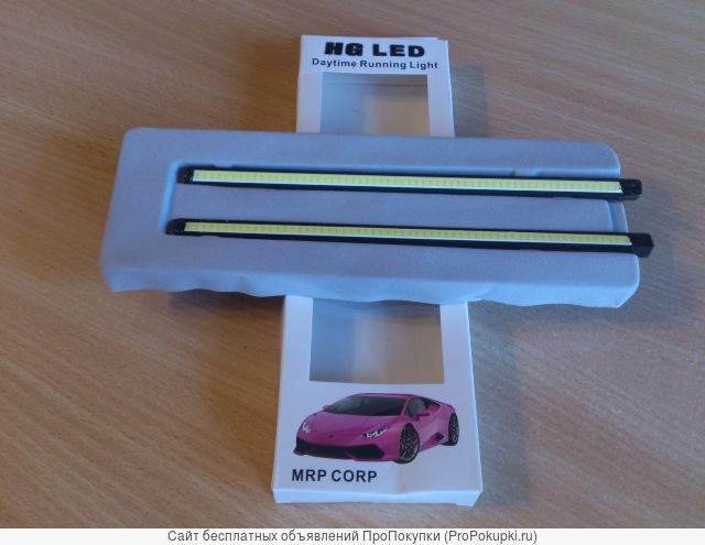 Дневные ходовые огни HG LED ,сверх яркие диоды