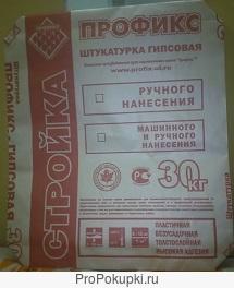 мешки бумажные от производителя