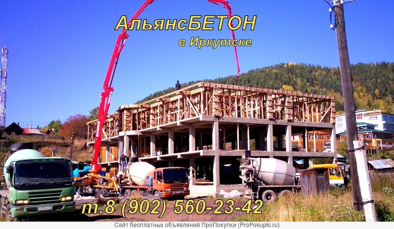 Бетон с доставкой в Иркутске
