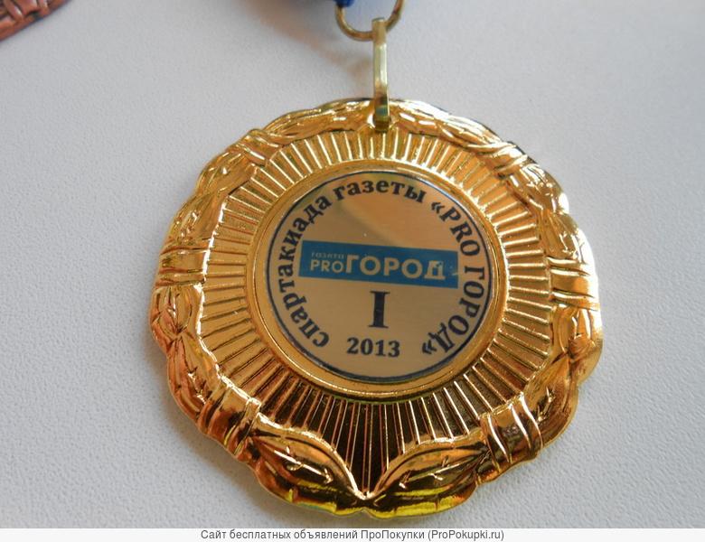 Медали спортивные изготовление в Казани