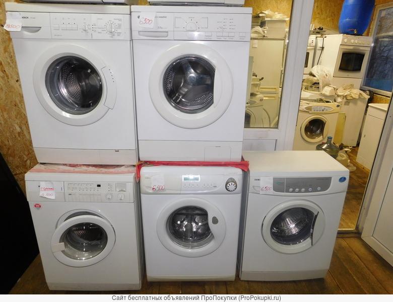 Различные стиральные машины