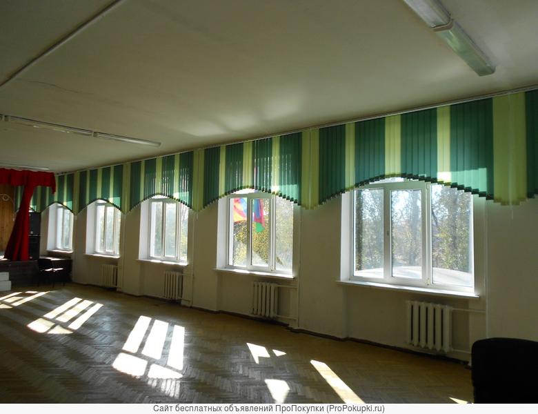 Кассетные шторы-жалюзи