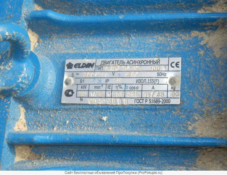 Вентилятор пром.пылевой ВЦП-7 в сборе (эл.двигатель 22 квт) -новый