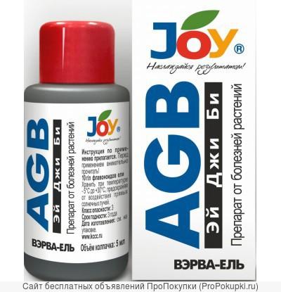 AGB Препарат от болезней растений