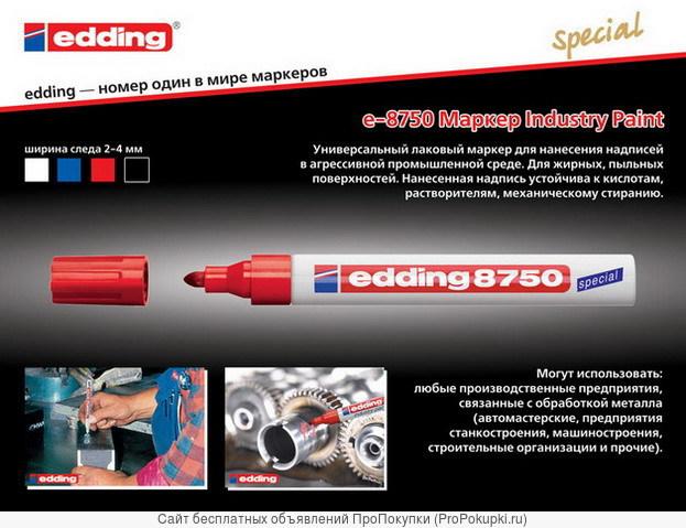 Универсальный лаковый маркер e-8750 Industry Paint