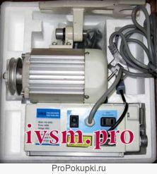 Электропривод для швейных машин. (220V)