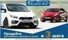 выкуп автомобилей в Калуге! EScars