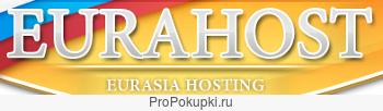 Хостинг, дешевый хостинг, бесплатный домен!