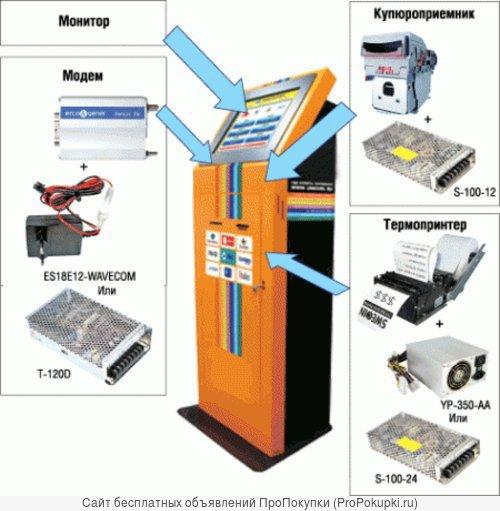 Продаю б/у комплектующие для информационных терминалов