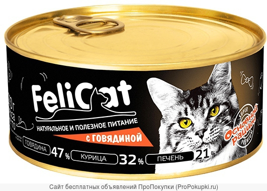 FeliCat Корм консервированный мясной для кошек в ассортименте, 290 гр
