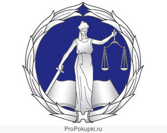 Работа для юристов, студентов