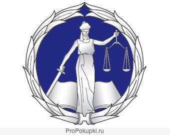 Опытный адвокат по уголовным делам :