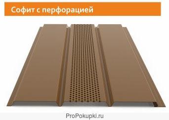 Оборудование для производства сайдинга Софит узкий с перфорацией