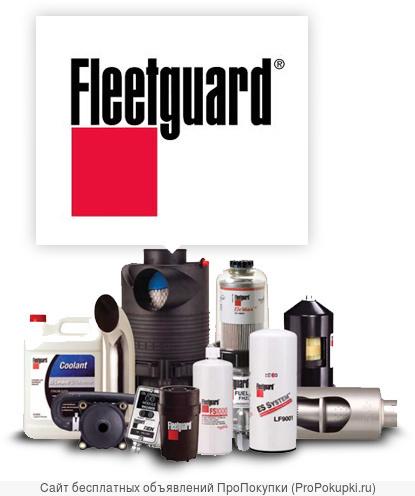 Фильтры Fleetguard, Mann Hummel, LuberFiner и грузовые запчасти