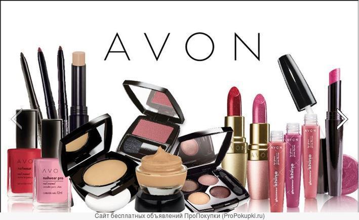 Косметика и парфюмерия Avon. Регистрация представителей