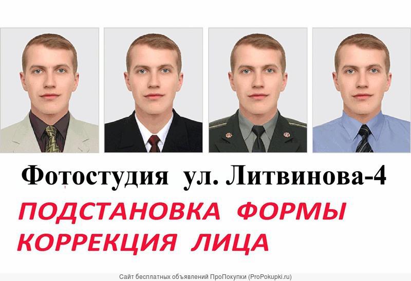 видеокассету оцифровать в иркутске срочно