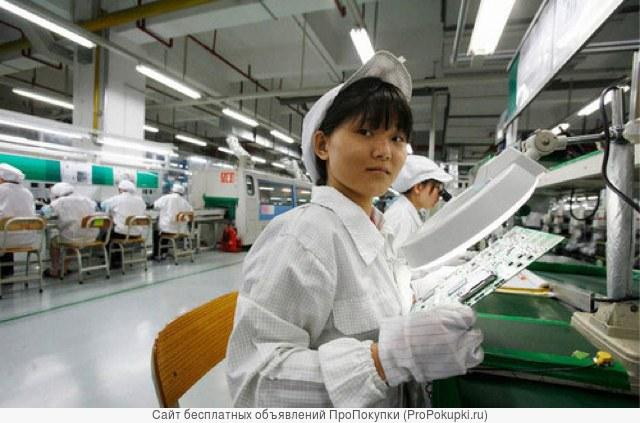 Любые товары из Китая оптом