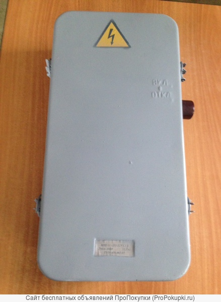 Ящик с рубильником ярп 11 м-351-32 ухл3 250А IP32