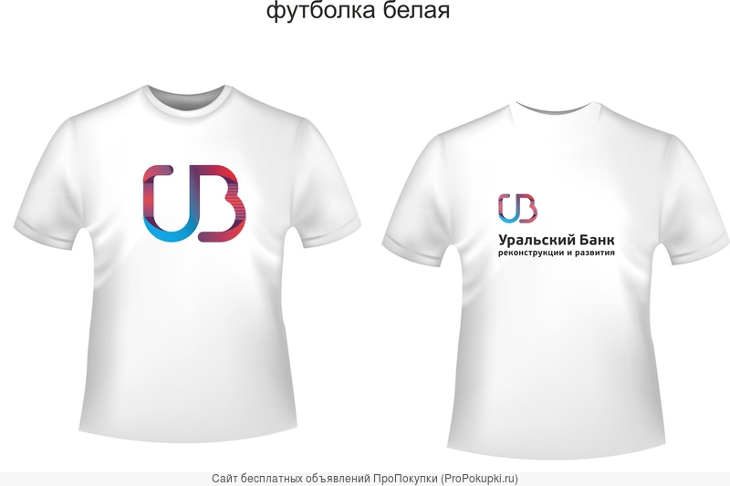 футболки с индивидуальным изображением