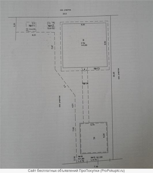 Дом 170 м2 + 3 сотки с/т Энергия ул. Особенная