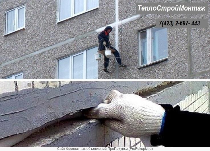 Ремонт межпанельных швов Владивосток. Гидроизоляция панельных зданий
