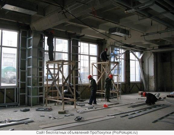 Реконструкция и перепланировка помещений