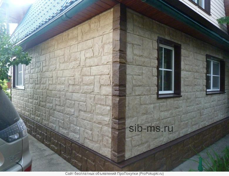 Сайдинг Цокольный (Под Камень,Кирпич) 4х производителей