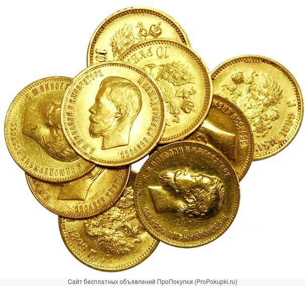 Скупка оценка золотых монет разных стран в Москве