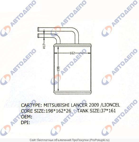 Mitsubishi Lancer Радиатор отопителя салона