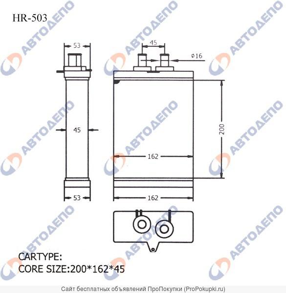 Isuzu Forward/Giga E3, E4 96- E2, E4 96- Радиатор отопителя салона