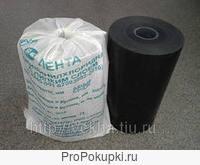 Лента поливинилхлоридная липкая, пвх-л изоляция для трубопроводов.