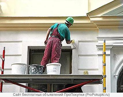 ремонт зданий