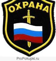 Монтаж пожарной и охранной сигнализации в Комсомольске-на-Амуре