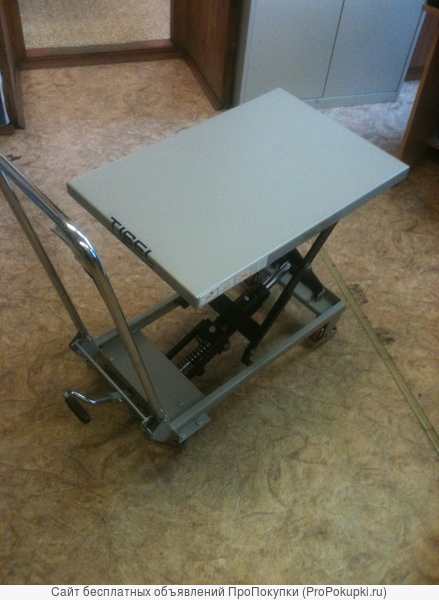 Гидравлический передвижной стол (Германия)