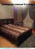 Продается дом Калужская область, район Боровский