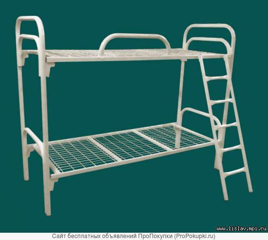 Кровати металлические от 750 руб, кровати двухъярусные от 1400 руб