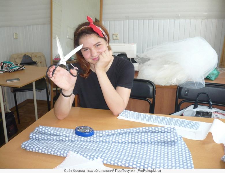 Экспресс-курс кройки и шитья одежды