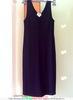 Коктейльное чёрное платье