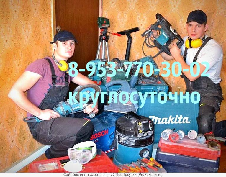 Услуги электрика в Новосибирске. Вызвать электрика. Электрик Новосибирск