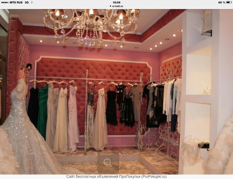 Свадебный салон